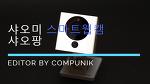 샤오미 샤오팡 스마트웹캠 CCTV 샤오미 IP카메라