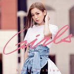 Kana Nishino 31th single - Girls