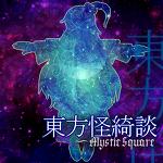 [PC] 동방괴기담 ~Mystic Square, For Windows 한글패치