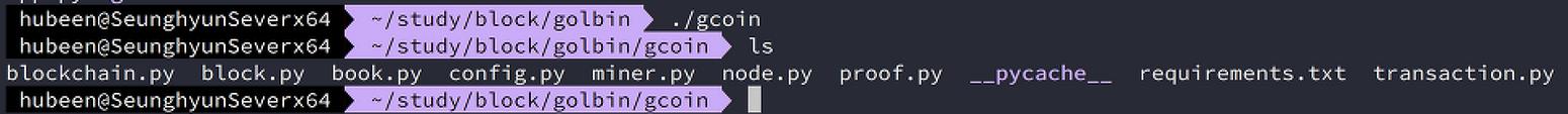g-coin 분석(0)