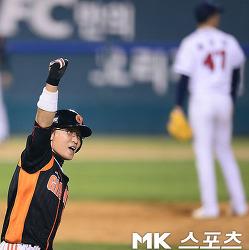 롯데, 용덕한 선수 결승홈런으로 플레이오프 한발 가까이!