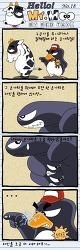 [웹툰 헬로미스터무] 018 당신이 삿대질 할때...