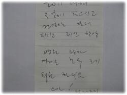 송구영신 메시지 2탄; 으아~, 김흥국이에요(10.12.25)!