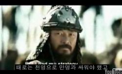 징기스칸 - 징기스칸 그의 극한 생존법