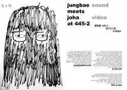 jungbae sound meets joha video at 445-2