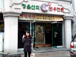 [임신33주/베이비샤워] 아내와 함깨 태교여행과 한국식 베이비샤워 다녀오기