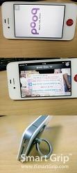 두 아이 엄마의 핸드폰 320% 활용 노하우의 비법은?
