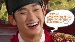 해품달 김수현처럼 웃으면 10년 젊어진다!!
