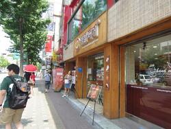 [서울/안암] 친근한 집에서 좋은 재료의 맛있는 집으로. '영철버거'