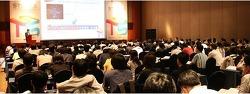 최신 검색 기술이 궁금하다면...Search Technology Summit 2009
