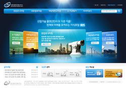 [Web] 아이리스 웹사이트 리뉴얼