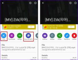 VidTrim - 비디오 편집기 앱 사용법 (동영상 자르기, 동영상 파일에서 mp3 파일 추출, 동영상 회전 등)