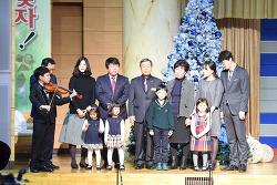 20161218-이연희 장로님 가족 헌금특송