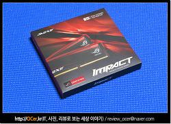 튜닝과 오버클럭 모두 잡은 DDR4 메모리, AVEXIR ROG IMPACT DDR4 램