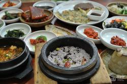 용두산공원 전통음식전문점