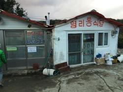 [제주] 명리동식당 - 연탄구이 전문 짜투리고기와 흠뻑빠진 김치전골