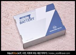 차량용 휴대용 올인원 배터리 스마트어플라이언스 TMS-100