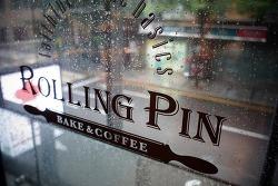 비 오는 날, 빵향기 가득한 롤링핀 (Rolling Pin) 방배점