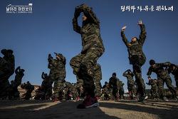 신병 1205기 1,2교육대 2주차 - 전투체력단련