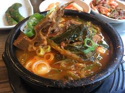 광흥창역 맛집 30년전통 뼈다귀 전문점, 푸짐한 양과 국물맛!