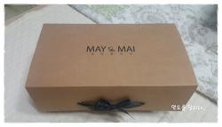 [아기 포대기] 메이앤마이 오가닉 꿀잠 포대기 개봉기.