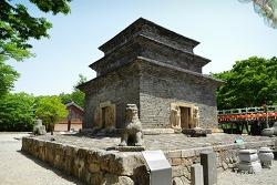 경주여행] 선덕여왕의 이야기가 담겨있는 분황사芬皇寺 의 유래와 모전석탑