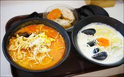 미아롯데백화점 마싰는끼니, 매콤사골우동 크림짬뽕 후기
