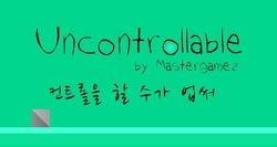 컨트롤 멘붕게임 - Uncontrollable