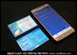 토스 어플 : 무료 송금 신용정보 조회 후기 (toss)