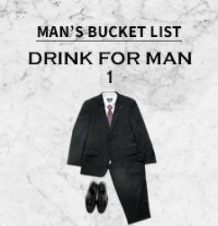 [술의 종류]DRINK FOR MAN①In the bar_바에서 주문법, 코디