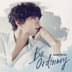 사랑 그 한마디 (Alone) - 황치열 (Be ordinary, 2017)
