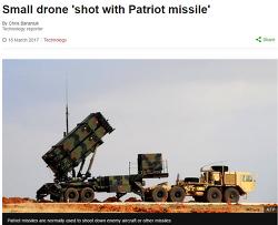20만원 짜리 드론에 33억짜리 패트리어트 미사일을 쏜 미우방국