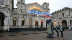 휴대폰 도난 분실, 여행자보험으로 보상 받은 후기 (러시아 소매치기, kt 현대해상)