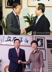 김영삼을 통해 보는 새누리당의 역사