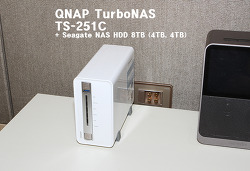 QNAP TurboNAS TS-251C 초기 셋팅 및 활용하기
