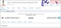 한국 아르헨티나, 이승우 백승호 중요한 까닭