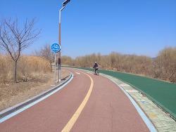 갈 때는 봄, 돌아올 때는 겨울... 파란만장한 하남 자전거 투어;