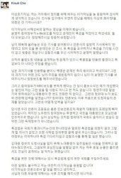 문재인이 삼성X파일특검 막았다는 이상호, 왜 그랬을까?