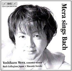 [리뷰] Mera Sings Bach, 메라 요시카즈가 부르는 바흐