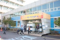 [15.11.03] 인천 남구 구인 구직 만남의 날 이력서 사진 촬영 부스