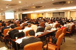 2016 ICIBS 국제컨퍼런스 발표 참여(추천) 요청 드립니다.