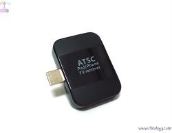 [리뷰] 스마트폰에서 HDTV를 공짜로 보자! / PAD TV / 안드로이드 HDTV 수신기 / TV Receiver