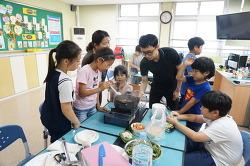 수산초 친구사랑 인성 놀이 '어깨동무 캠프'