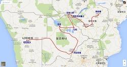 [여행루트] 하라레 → 빅토리아폴스 → 리빙스톤 → 나타 → 마운 → 가보로네