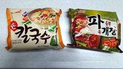 손 칼국수 VS 파 듬뿍 육개장 먹어보기