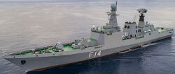 미얀마 해군의 3천톤급 호위함: Kyan Sittha 급 프리깃
