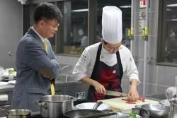 제 10회 이금기 요리대회 대학부 예선전 - 국제한식조리학교