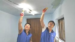 삼성정밀화학 기독신우회 봉사팀, 행복한 러브하우스 활동