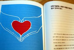 '참여감'으로 본 샤오미의 성공 비결
