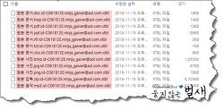 CrySis 랜섬웨어(Ransomware) 파일 복구툴 : Kaspersky RakhniDecryptor